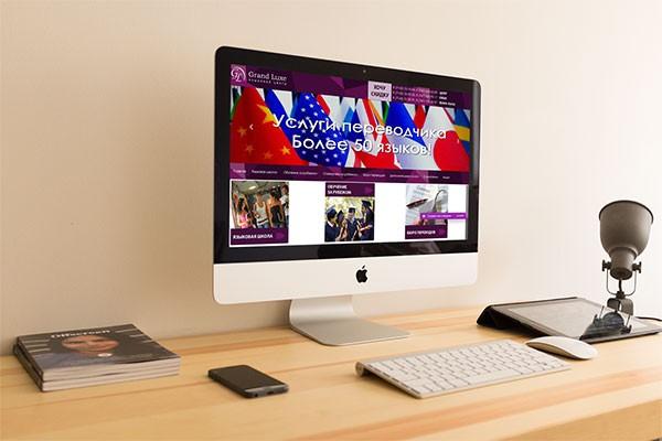Верстка шаблона сайта Grand Luxe в Костанае