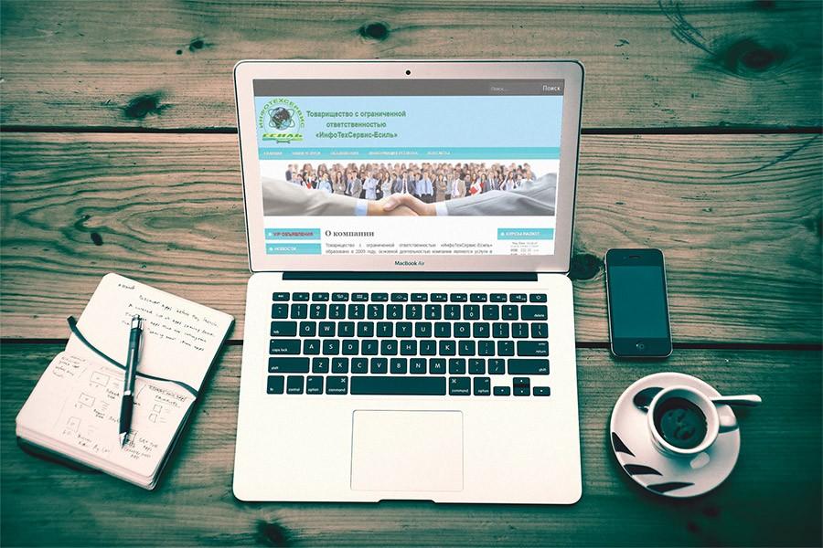 Создание сайта для ИнфоТехСервис-Есиль
