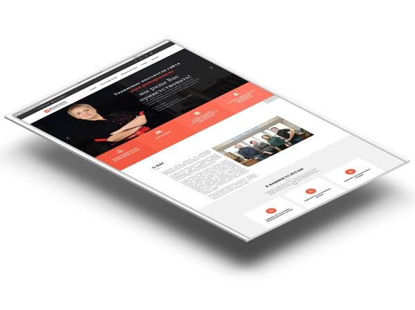 Создание сайта бесплатные юридические консультации
