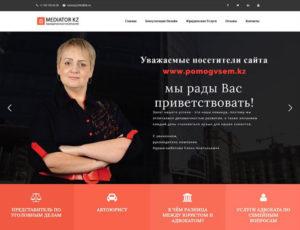 Создание портала юридической компании
