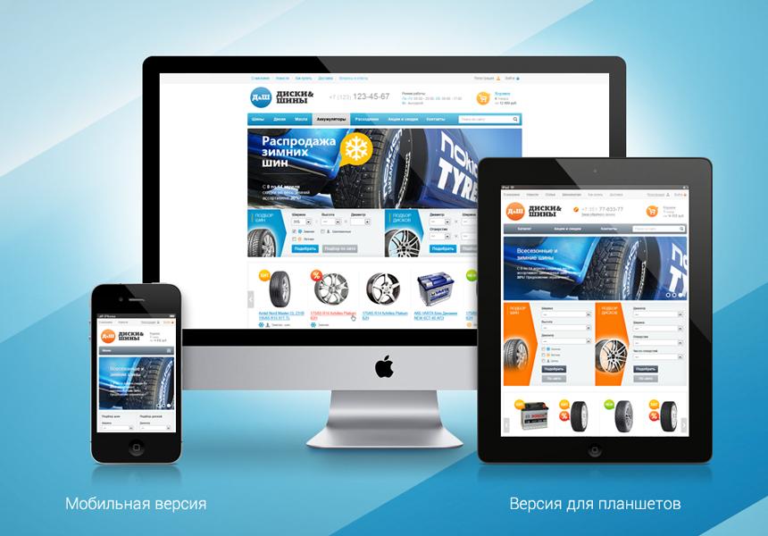 Мы веб студия, создаем лучшие сайты в Казахстане