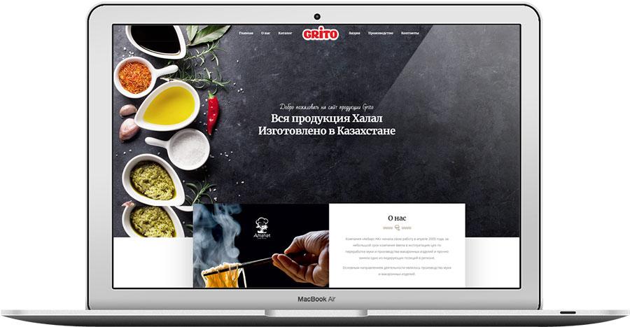 Сайт каталог продукции Grito