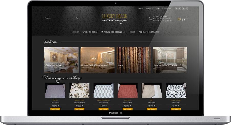 Интернет магазин Luxure Decor Казахстан